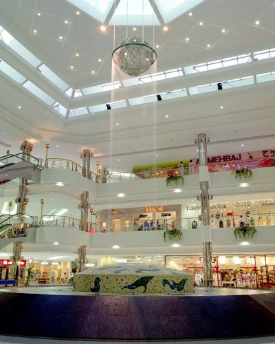 Rashid-Mall